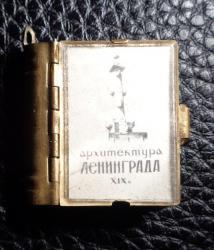 post-2980-0-30015900-1449633150_thumb.jp