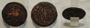 копейка 1795.JPG