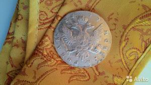 монета.jpg