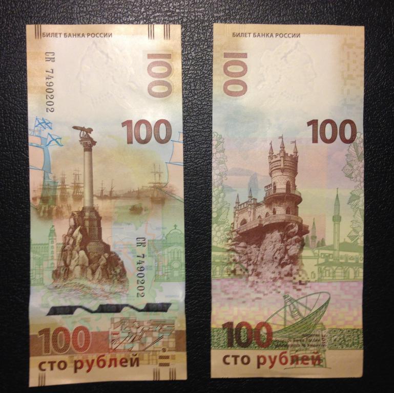 Новые 100 рублей в россии в 2018 году фото
