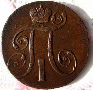 1-IMG_1813-001.JPG