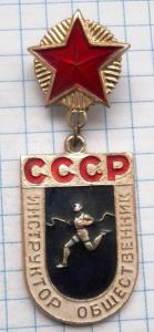 DSCF1155 (Custom).JPG