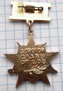DSCF1136 (Custom).JPG