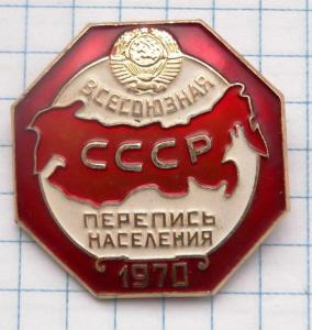 DSCF1061 (Custom).JPG