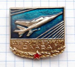 DSCF1085 (Custom).JPG