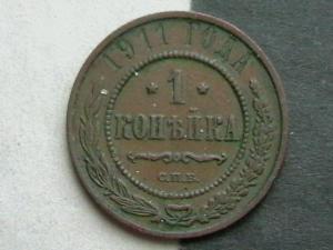 2007-01-04 19-20-00 (4).JPG