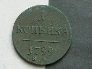 2007-01-04 19-22-00 (2).JPG