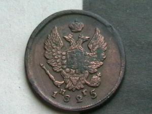 2007-01-04 19-22-00 (3).JPG