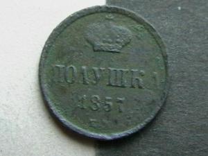 2007-01-04 19-18-00.JPG