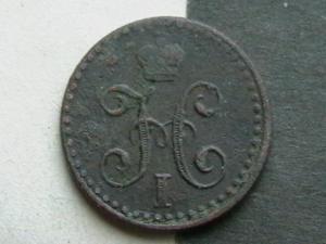 2007-01-04 19-18-00 (2).JPG