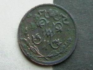 2007-01-04 19-18-00 (3).JPG