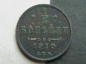 2007-01-04 19-18-00 (4).JPG
