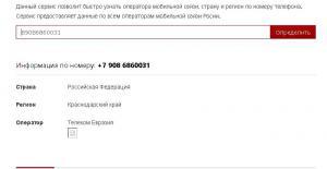 56ae61f7aa403_01.thumb.jpg.55c342fe82f9c