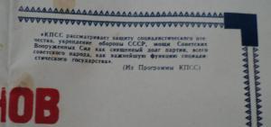 DSC02830.JPG