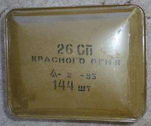 CIMG6395 (Medium).JPG