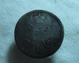 3  копейки серебром 1842 (2).JPG