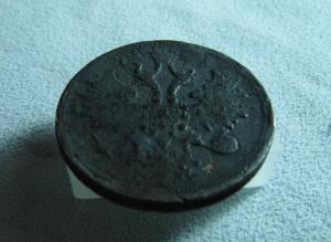 5 копеек 1860 (4).JPG