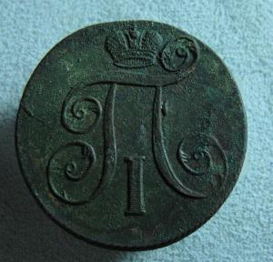 2 коп 1801 (5).JPG