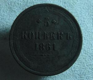 5 к 1861 (1).JPG