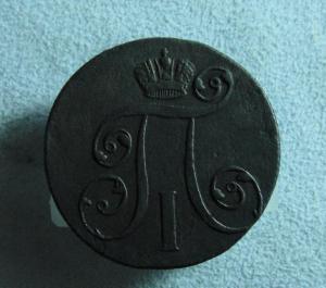 2 к 1801г (3).JPG