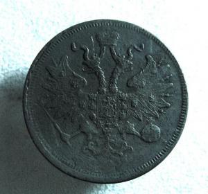 5 к 1861 (3).JPG