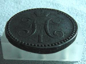 лот №1.  2копейки серебром 1842г (4).JPG