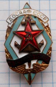 DSCF1176 (Custom).JPG