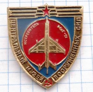 DSCF1117 (Custom).JPG