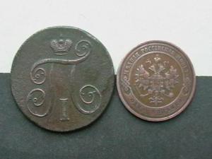 2007-01-18 20-57-00 (5).JPG
