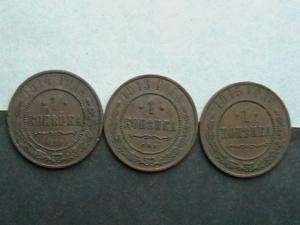 2007-01-18 20-57-00 (4).JPG