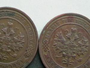 2007-01-18 20-57-00 (2).JPG