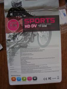 DSC09378 — копия.JPG