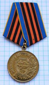 DSC_3072 (Custom).JPG