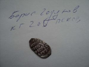DSC05456_thumb.thumb.jpg.5a6d399e8cb39f0