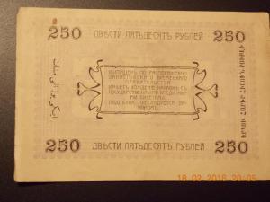 DSCN2154.JPG