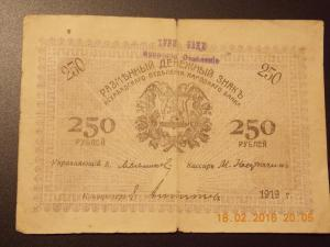 DSCN2155.JPG