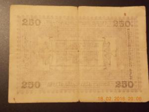 DSCN2156.JPG