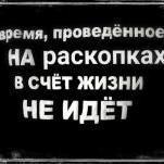 Виктор Ример