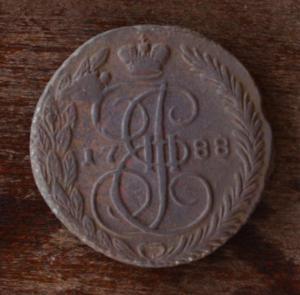 1788.JPG