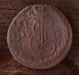 1794.JPG