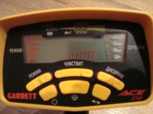 DSC09436 — копия.JPG