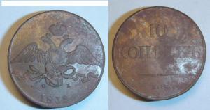 10 к (3)1832 г фх.1.jpg