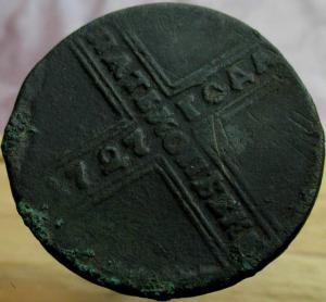 крест4.JPG