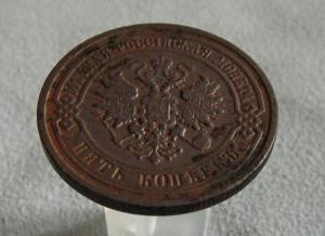 5 к 1881 (4).JPG