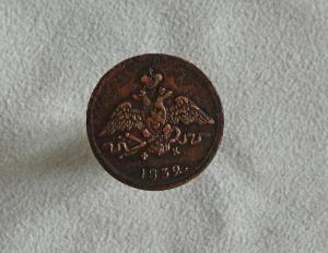 1 к 1832 (ем фх 2.JPG