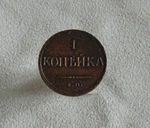 1 к 1832 (ем фх3.JPG
