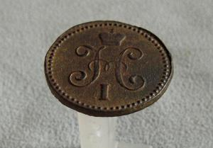 1 к серебром 1844 (4).JPG
