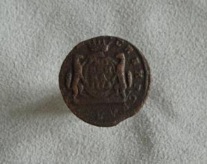 коп 1772 сиб (1).JPG