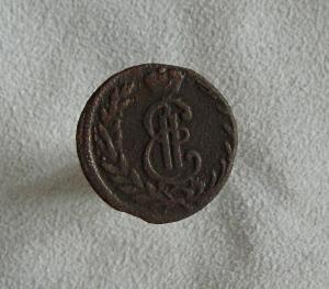 коп 1772 сиб (3).JPG