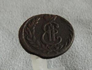 коп 1772 сиб (4).JPG